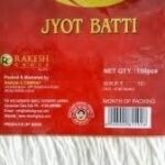 Dhoop Batti & Agarbatti